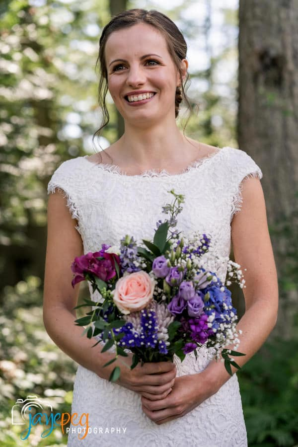 a portrait of a bride on her wedding day